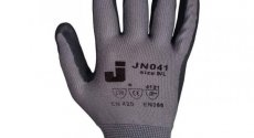 Защитные перчатки с пенонитриловым покрытием JN041