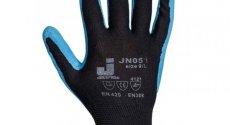Защитные перчатки с нитриловым покрытием JN051