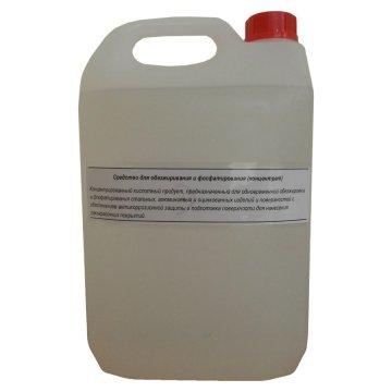 Средство для обезжиривания и фосфатирования (концентрат)